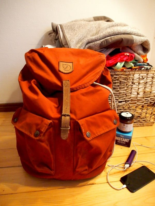 Fjällraven Greenland Backpack